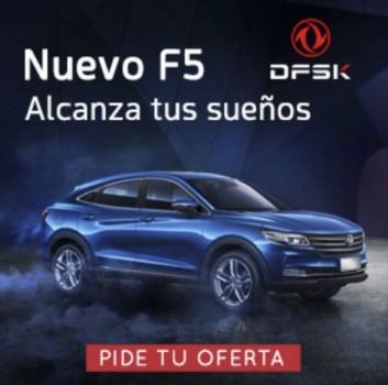 DFSK F5