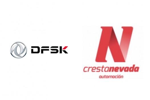 DFSK concesionario oficial